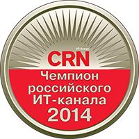 «Чемпионы российского ИТ-канала 2014»