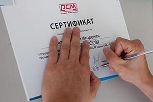 Обучение сервисных инженеров POWERCOM