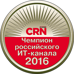 Чемпионы российского ИТ-канала 2016