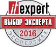 INF-800 удостоен награды «Выбор Эксперта»