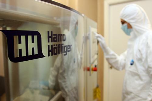 Модульный ИБП ONL-M на службе фармацевтической отрасли