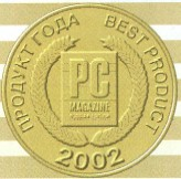 Best Products 2002