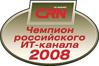 Чемпионы российского ИТ-канала