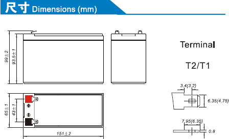 Размеры аккумулятор Powercom PM-12-9.0