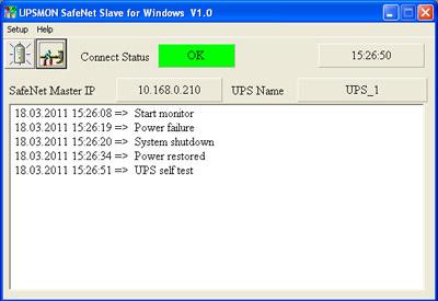 Основное окно SafeNet Slave