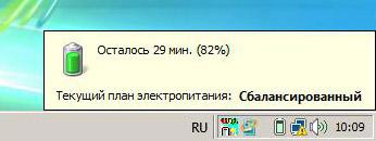 Панель задач Windows Vista