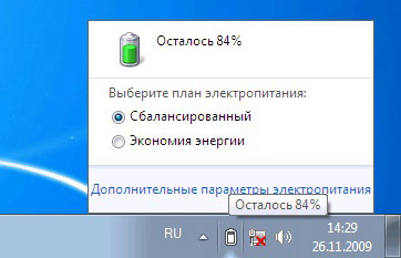 Панель задач Windows 7